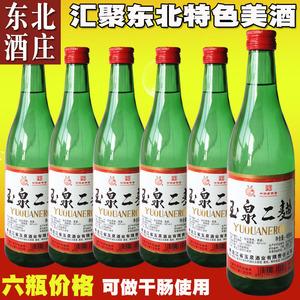 6瓶价格 玉泉二曲玉泉酒42度485ml×6瓶可做干肠使用玉泉二曲白酒