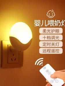 同款臺燈插電衛生間小巧坐月子創意夜燈夜晚臥室小孩插座暖色系