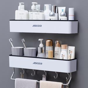衛生間置物架浴室廁所免打孔洗澡洗手間洗漱臺墻上壁掛式毛巾收納