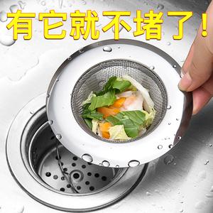 下水道過濾網廚房水槽垃圾地漏水池提籠洗菜盆洗碗池頭發防堵神器