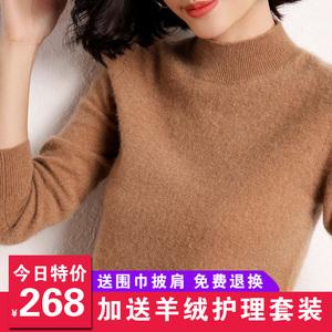 秋冬新款?#21487;?#23665;羊绒衫女半高圆领套头短款针织修身大码宽松薄毛衣