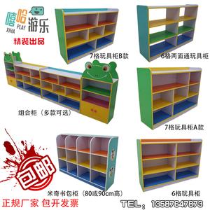 幼儿园多用小柜子鞋柜玩具柜书包柜收纳柜储物防火板柜家用小柜子