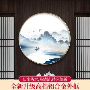 新中式玄關裝飾畫 入戶客廳墻壁招財風水禪意山水中國風 圓形掛畫
