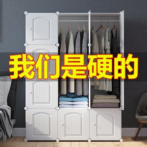 简易组装衣柜家用简约现代布衣橱出租房用收纳塑料儿童经济型柜子