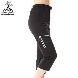 MTP 骑行裤七分夏季自行车骑行服中裤休闲短裤男女山地车装备
