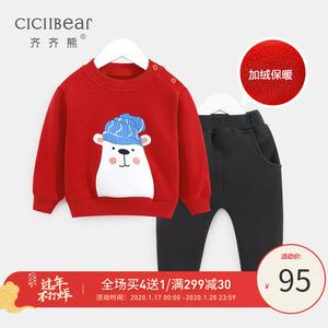 齐齐熊男宝宝加绒套装冬装婴幼儿加厚保暖衣服儿童运动卫衣两件套