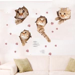 宠物店铺装饰画现代3d萌猫咪墙贴墙画卧室客厅背景墙壁画可爱贴画