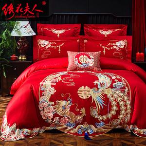 婚慶四件套大紅色全棉刺繡結婚床上用品新婚喜被套件純棉繡花床品