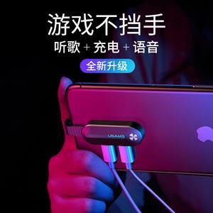 优胜仕苹果耳机转接头iPhone7plus听歌充电二合一xsmax转换器8手机lightning分线11Pro吃鸡弯头xr转接线3.5mm