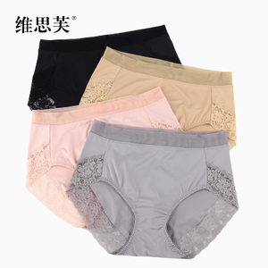 4条性感蕾丝牛奶丝内裤女士无痕纯棉档大码三角裤女高腰包臀透气