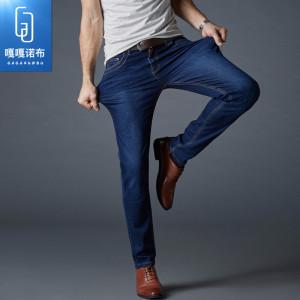 秋冬款修身直筒超高弹力牛仔裤男装夏弹性小脚裤男休闲长裤子大码