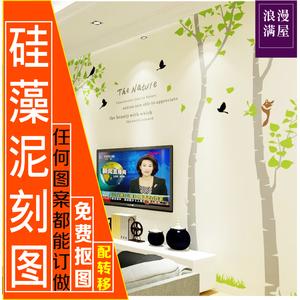硅藻泥刻圖電視背景墻圖案不干膠刻花噴涂模板墻貼客廳兒童房貼紙