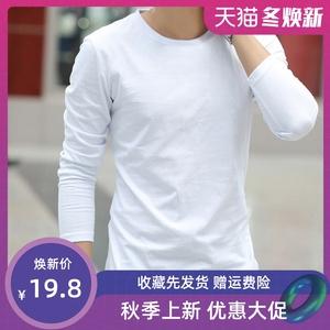 男士长袖T恤潮流秋装衣服?#21487;?#32431;棉圆领白体桖秋衣宽松打?#21672;?#30701;袖