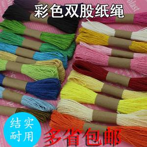 袜子纸手工制作