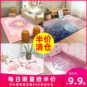 地毯臥室少女全鋪房間客廳滿鋪網紅同款地墊大面積可睡可坐床邊毯