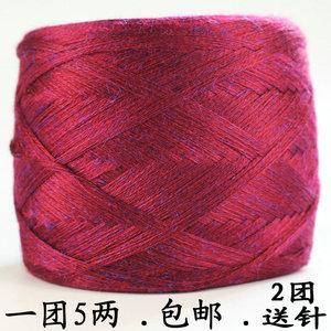 七彩金絲毛線手編圍巾線粗毛線貂絨線寶寶線鉤針毛線批發毛衣編織