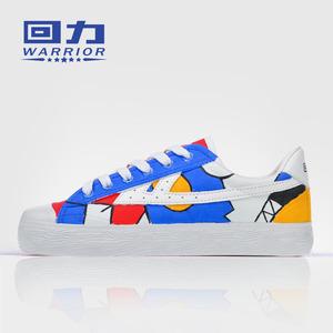 回力手绘鞋女彩绘爆改鸳鸯帆布鞋DIY板鞋中国风创意个性涂鸦布鞋