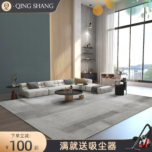 傾尚現代簡約輕奢客廳地毯臥室毯滿鋪黑白灰北歐沙發茶幾毯床邊毯