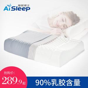 睡眠博士泰國乳膠枕頭 單人枕頭枕芯橡膠枕 成人按摩頸椎枕升級款