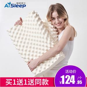 睡眠博士泰國乳膠枕頭天然橡膠防螨枕芯一對單人護頸椎雙人枕頭套