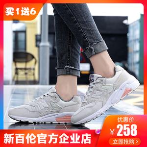 新百伦官方正品运动鞋女士休闲跑步鞋男鞋子2019新款nb580秋冬季