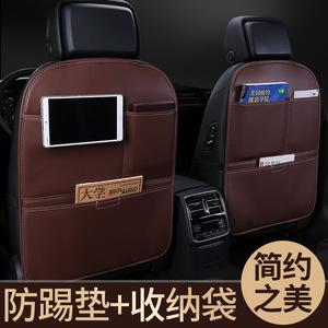 汽車座椅椅背兒童防踢墊保護套收納袋防臟防護墊后排車用座套通用