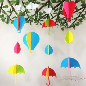 幼儿园教师走廊挂饰 韩版卡通白云热气球小雨伞商铺橱窗装饰吊饰