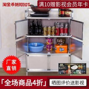 碗筷放碗的小柜子收纳家用台式厨具多功能置物架.租房碗碟落地