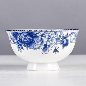 景德鎮吃飯碗湯碗防燙高腳碗單個碗骨瓷碗碟餐具套裝青花瓷碗家用