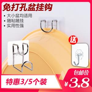 洗臉盆收納架衛生間置物強力吸盤放盆子壁掛鉤浴盆粘鉤掛架掛盆架