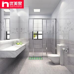 衛生間瓷磚 簡約現代廚衛防滑地磚廚房廁所浴室300X600墻磚地板磚