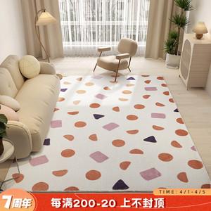 北歐客廳地毯奶油風家用大面積沙發地墊 民宿臥室房間ins風床邊毯