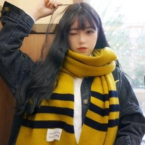 冬围巾中学生
