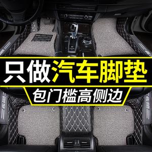 全包圍汽車腳墊專用東風本田crv飛度xrv廣汽鋒範19款淩派傑德冠道