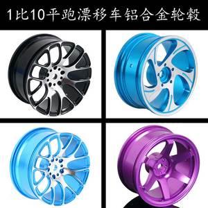1比10競速平跑房車漂移車金屬輪轂94123/94122櫻花D3/D4輪胎TT01