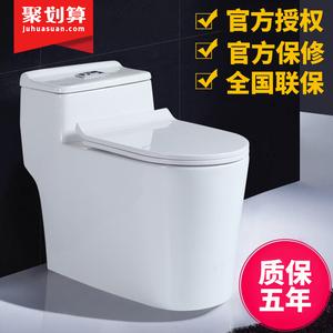 箭牌衛浴虹吸式抽水馬桶防堵防臭坐便器家用節水陶瓷座便器AB1116