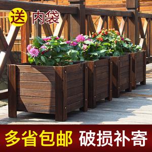 箱户外碳化花槽木质正方形花盆种树盆花桶大号盆栽种植箱
