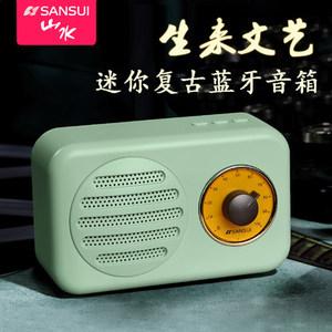 Sansui/山水 T1无线蓝牙音箱重低音收音机插卡手机复古迷你小音响