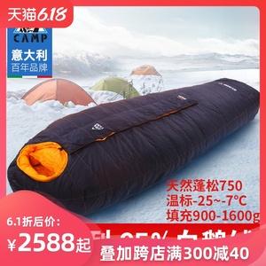 Camp羽絨睡袋大人零下30度冬季戶外登山露營加厚保暖輕白鵝絨單人