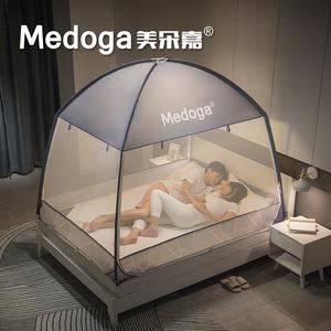 美朵嘉支架式蒙古包蚊帳防摔兒童加密加厚拉鏈1.2m1.5米1.8床家用