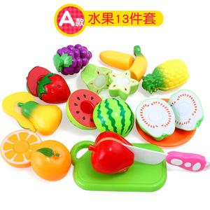 男女儿童过家家厨房切水果切乐玩具宝宝餐具做饭2-6岁女孩jt