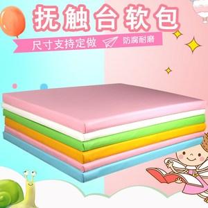 大慧子婴儿抚触台按摩台按摩床游泳馆护理台台面台换衣垫软包定制