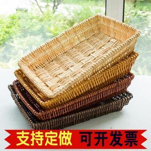 馍籃子家用廚房編織筐竹藍子儲物籃藤條超大肉夾馍客廳竹編放餅子