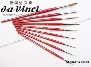 德國 Da Vinci達芬奇V10T3水彩筆大中華限定 大師級純貂毛勾線筆