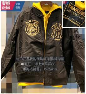 MLB棒球服19年春季新款NY洋基队黑色配金色刺绣夹克服05000 05100