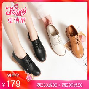 卓诗尼英伦风小皮鞋女2019秋冬新款单鞋中跟百搭韩版学生粗跟鞋子
