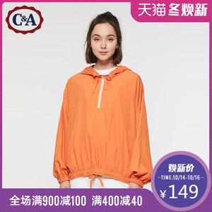 C&A连帽套头短款休闲衬衫女秋冬款七分袖运动罩衫CA200220457-QD