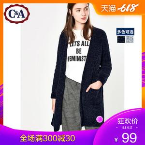 C&A雪尼尔针织开衫外衣女 冬季亮丝腰带中长款毛衣CA200197743