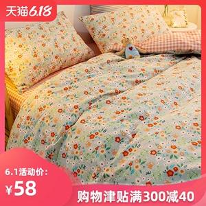 碎花100%全棉被罩被套單件純棉雙單人1.5m1.8x2.0米床150x200x230