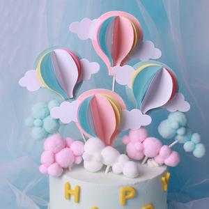 生日蛋糕摆件云朵热气球插件纸杯蛋糕甜点台装扮棉花装饰插旗插牌